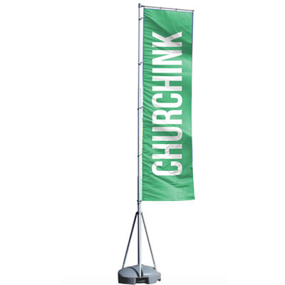 17' Single-Sided Mega Flag